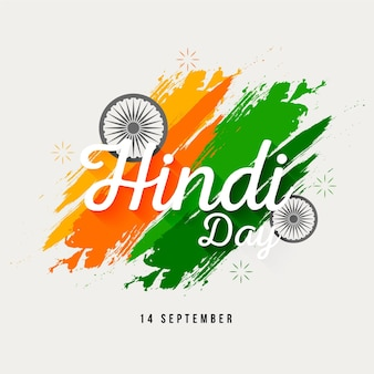 Hindi day background