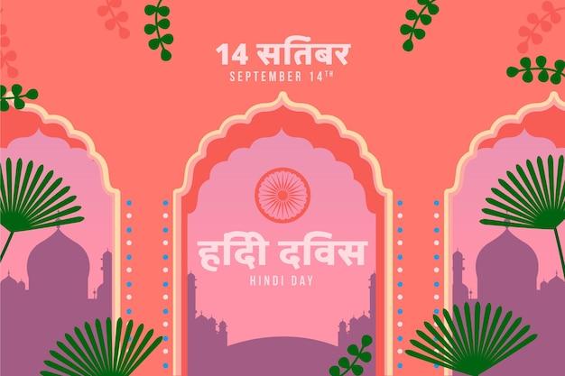 Hindi day concept