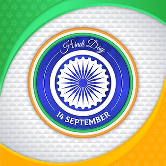 Hindi day with its national flag