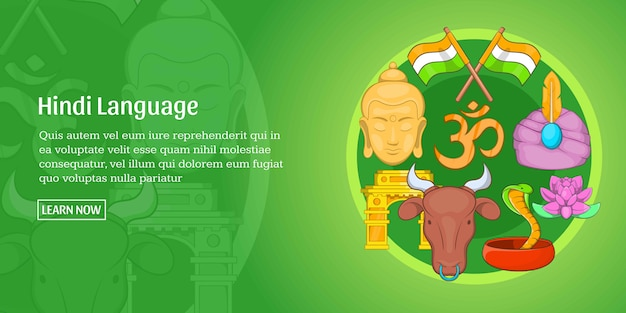 Hindi language banner horizontal, cartoon style