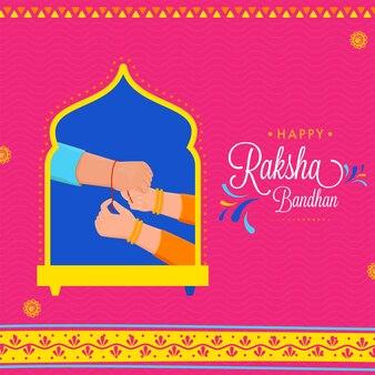 동생 손목에 rakhi를 묶는 자매와 함께 행복 raksha bandhan의 힌디어 언어 서예.