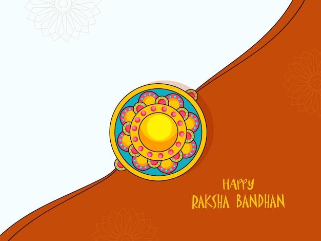 オレンジと白の背景に美しいラキと幸せなラクシャバンダンのヒンディー語のレタリング。