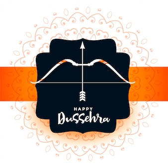 Hindu festival of dussehra greeting card
