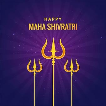 Индуистский фестиваль маха шивратри поздравительная открытка