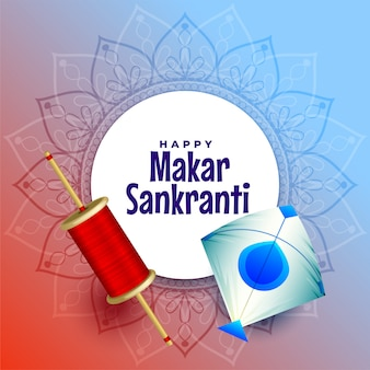 Hindu festival of makar sankrati with kite and spool