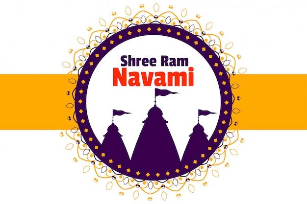 램 navami 배경의 힌두교 축제