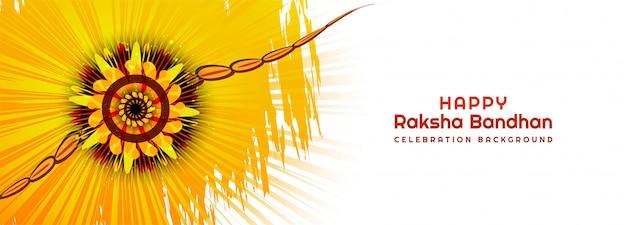 Индуистский фестиваль ракша бандхан дизайн баннера