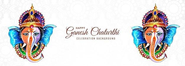 Hindu god ganesha for happy ganesh chaturthi festival banner design