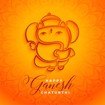 Hindu lord ganesha happy ganesh chaturthi festival greeting