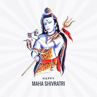 Hindu lord shiva for indian god maha shivratri card