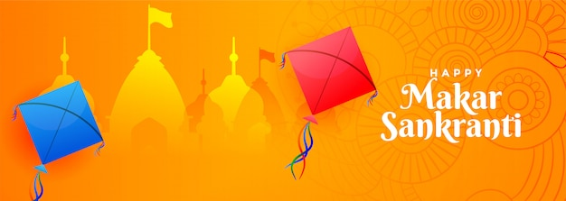 Hindu makar sankranti festival banner with kite and temple