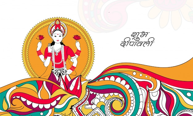 Hindu mythological godess laxmi illustration on colorful floral and oil-lit lamps design.