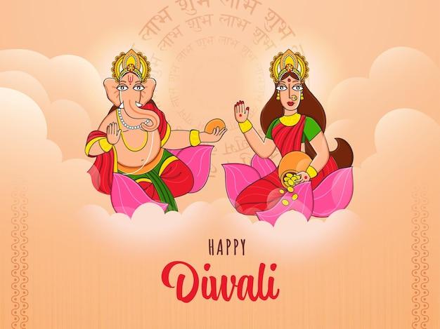 Hindu mythology ganesha with goddess lakshmi statue on hindi text shubh labh (good luck) orange background for happy diwali celebration.