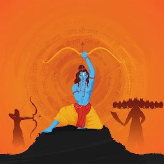 オレンジ色のジェイシュリラーマヒンディー語テキストパターンの背景でラーヴァナの間で戦うヒンズー教の神話主ラーマ。