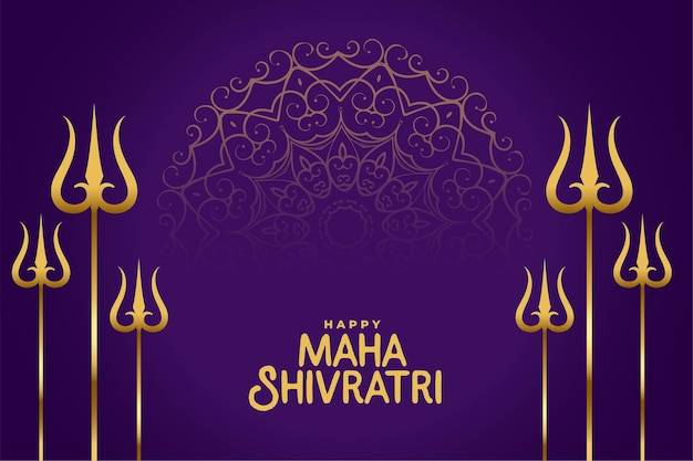 힌두교 전통 마하 shivratri 축제 황금 인사