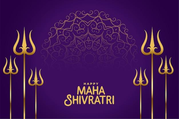 Hindu traditional maha shivratri festival golden greeting