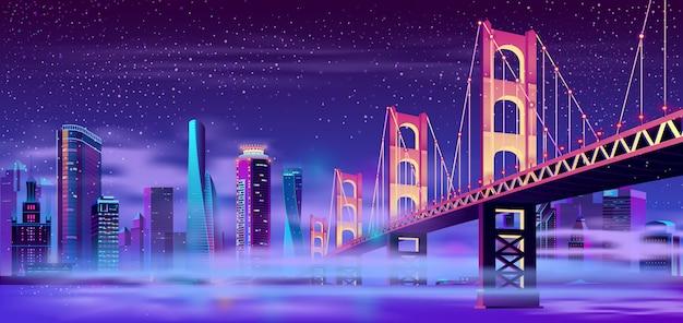 Навесной мост в мегаполисе с туманом