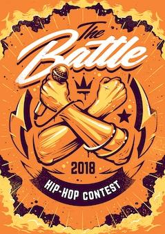 Хип-хоп битва дизайн плаката