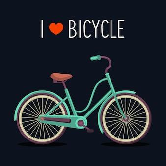 Хипстерский велосипед в модном плоском стиле с текстом я люблю велосипед.
