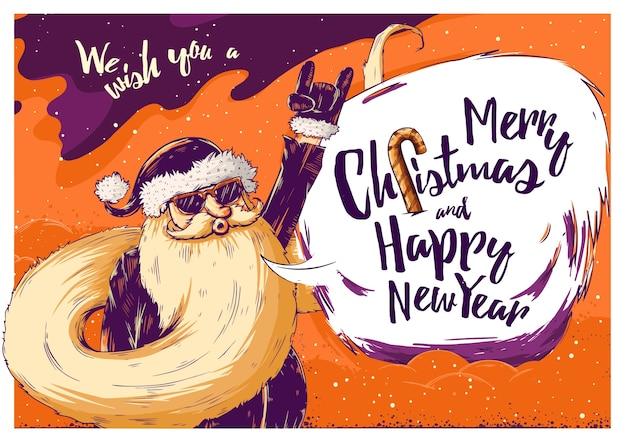 サンタクロースと流行に敏感なクリスマスグリーティングカード。ベクトルイラスト Premiumベクター