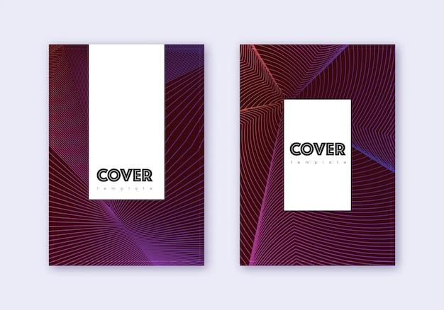 流行に敏感なカバーデザインテンプレートセット。暗い背景に紫の抽象的な線。かわいらしいカバーデザイン。妖艶なカタログ、ポスター、本のテンプレートなど。