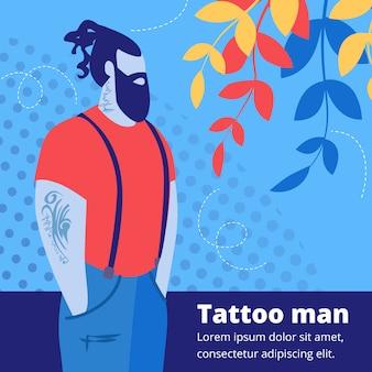 Татуированный красивый бородатый персонаж hipster man