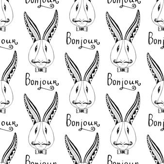 ヒップスターウサギのシームレスなパターン。ベクトルフランスの挨拶bunjour手描きのhipster