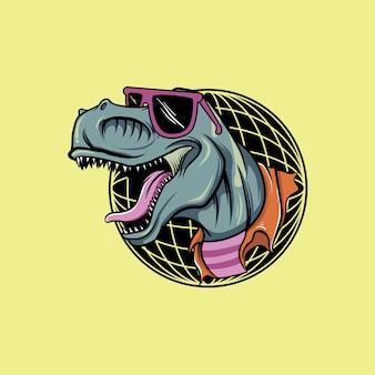 Hipster t-rex head