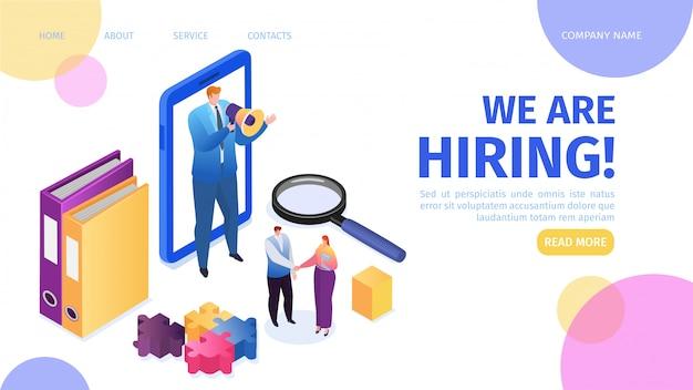 採用、採用、キャリア、仕事の雇用ランディングページの図。就職の面接、募集代理店、人事マネージャーが候補者の従業員を雇うためにメガホンのそばに立っています。