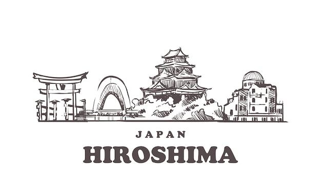 広島の街並み、日本