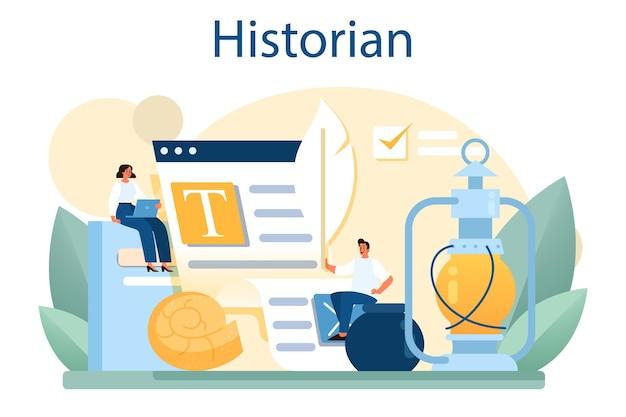 역사가 개념 역사 과학 고생물학 고고학 과거 지식