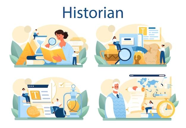 역사가 개념 집합입니다. 역사 과학, 고생물학, 고고학. 과거와 고대에 대한 지식. 고대 문명 연구. 평면 스타일에 고립 된 벡터 일러스트 레이 션
