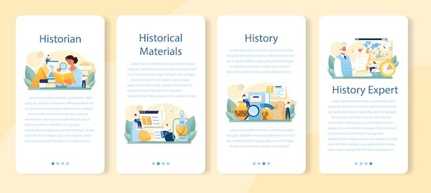 역사가 모바일 응용 프로그램 배너 세트입니다. 역사과학, 고생물학