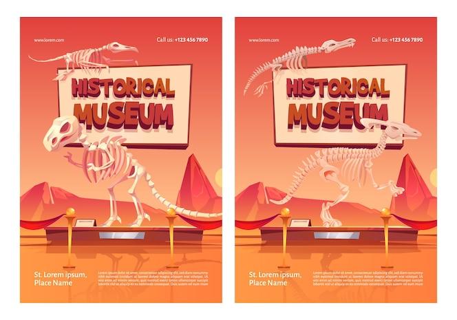плакаты исторического музея со скелетами динозавров на стенде.