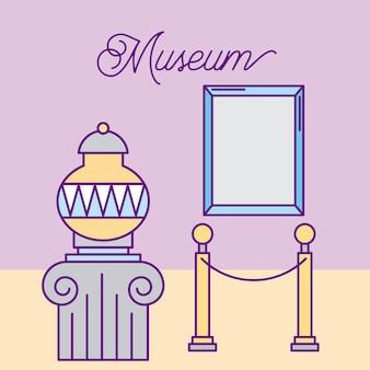 歴史博物館広告