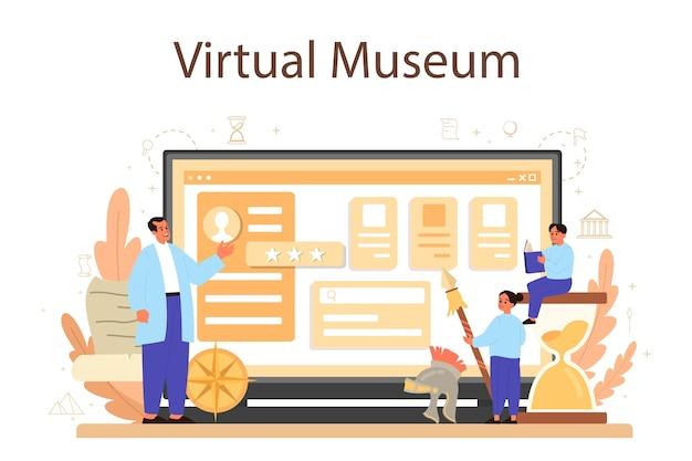 歴史オンラインサービスまたはプラットフォーム