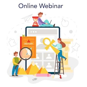 History online service or platform history school subject