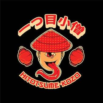 一つ目小僧妖怪イラスト、tシャツ、アパレル、グッズのデザインに最適