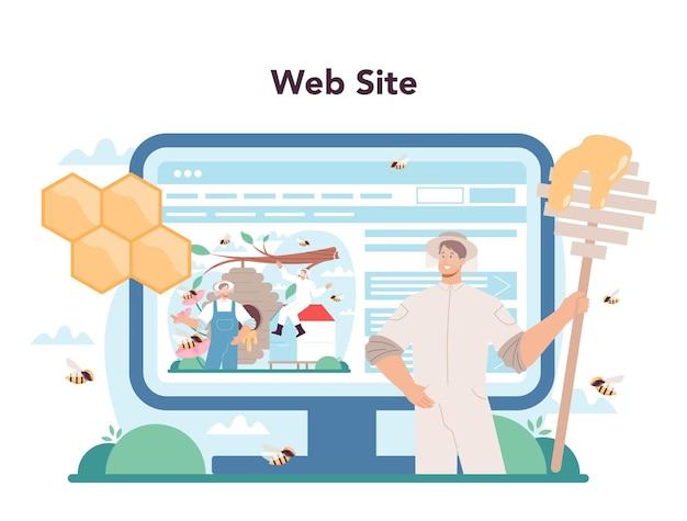 Hiver 또는 양봉가 온라인 서비스 또는 플랫폼 전문 농부