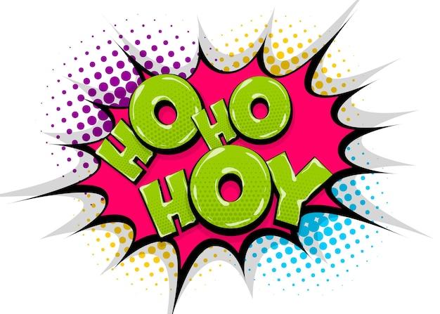 Хо-хо-хо приветствие вау комический текст речи пузырь цветной звуковой эффект в стиле поп-арт