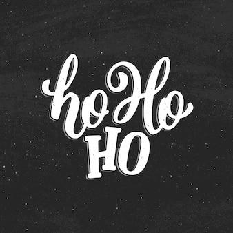 Новогодняя открытка ho-ho-ho