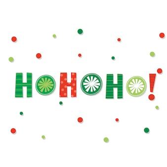 赤と緑の色、イラストとho ho hoの手紙