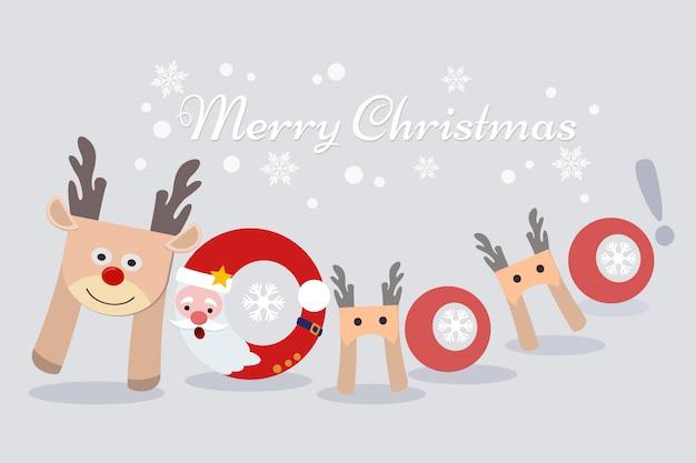 Ho ho ho дизайн рождественской открытки.