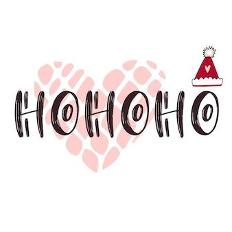 Новогодняя типографская иконка с текстом ho ho ho