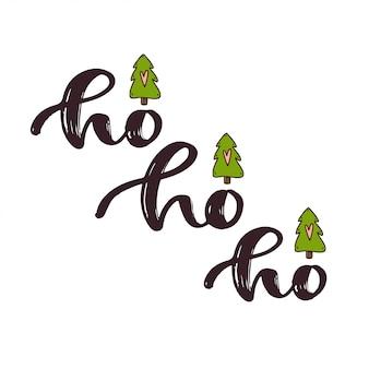 Новогодний рукописный текст - ho ho ho