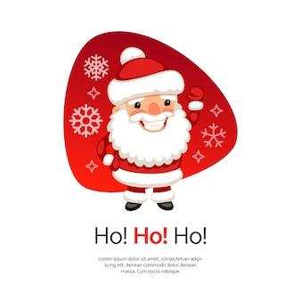Новогодняя открытка ho ho с санта-клаусом