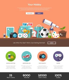 モダンなフラットデザインのバナーと趣味のウェブサイトのテンプレート