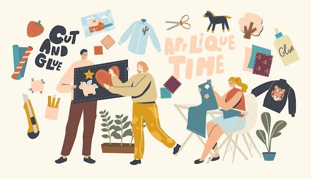 趣味、活動。男性と女性のキャラクターがアップリケをカットして接着します。男性と女性は、家の装飾やギフトのための創造的な構成を作る色紙や布をカットします。線形の人々のベクトル図