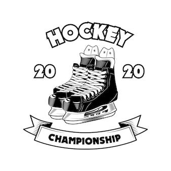 ホッケー選手権シンボルベクトルイラスト。アイススケートとリボンのテキスト。エンブレムとラベルテンプレートのスポーツスクールのコンセプト