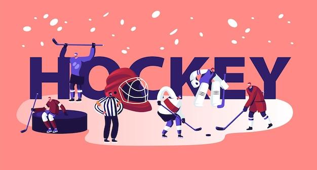 하키 대회 토너먼트 개념. 만화 평면 그림
